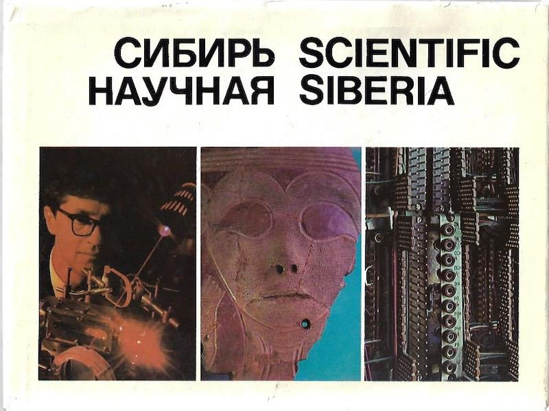 Image for Scientific Siberia.