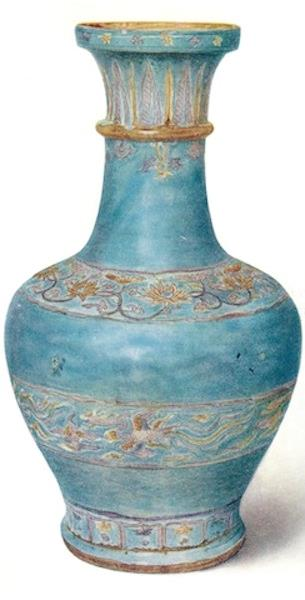 Image for Wares of the Ming Dynasty